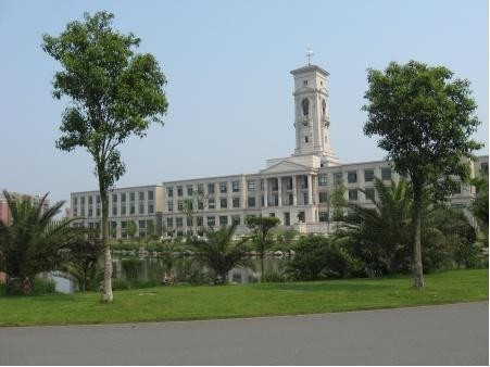 The University of Nottingham, China
