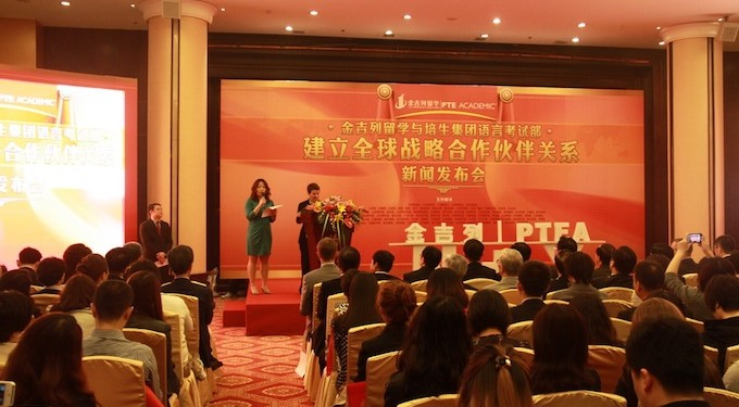 The partnership was unveiled on April 24 in Beijing, China