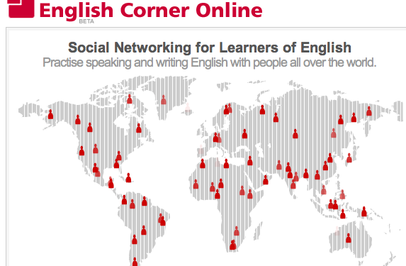 English Corner Online enables students to practise English with others around the world