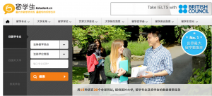 The new China-based website is part of Hotcourses' suite of websites helping enable choice about education opportunities