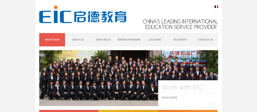 International Education News l The PIE News l $200m of private equity for China agency EIC Group