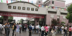 China: Compulsory English testing to be removed from gaokao