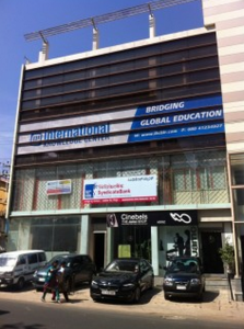 The IKC in Bangalore