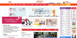 Korean agency Uhak.com acquired by Loyalist Group