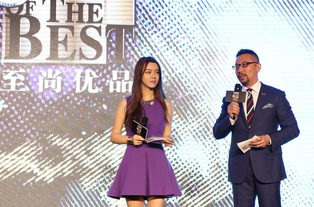 "Sinclair Lyu, Hurun Report President & Group Publisher and model Xiang ""Cici"" Yejing presented the Best of the Best awards at a dinner in Shanghai."