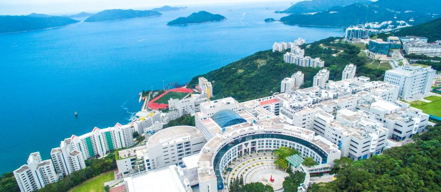 Hong Kong University of Science and Technology is one of the host institutions for what the FT rank as the world's best EMBA program.