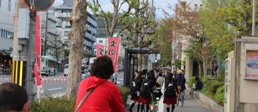 Japan is increasing in popularity among international students as a place to study. Photo: The PIE News