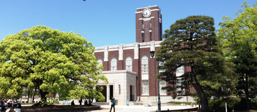 Kyoto Universitys the second oldest Japanese university, one of Asia's highest ranked universities and one of Japan's National Seven Universities. Photo:Wikimedia Commons