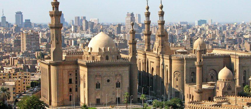 Cairo Fund